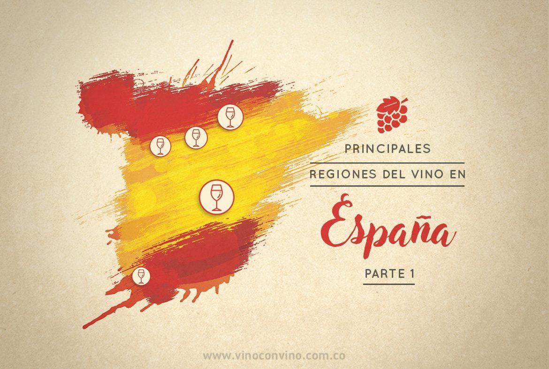 Regiones del vino en España