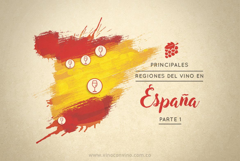 España. El arte de cuidar la tierra. Parte 1