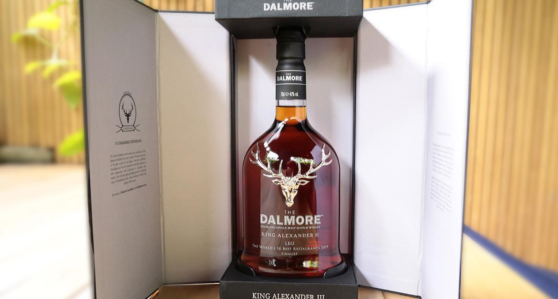 ¿Qué regalar en Navidad? Whisky Dalmore